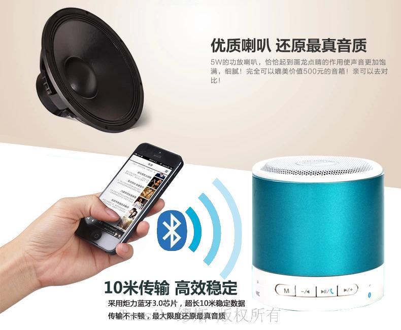 无线蓝牙音箱--a10